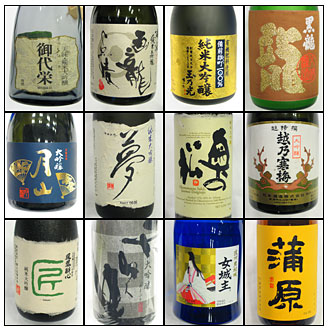 Sake_label_montage